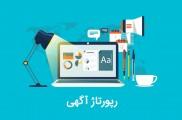 سفارش رپورتاژ آگهی دائمی در صنعت ساختمان