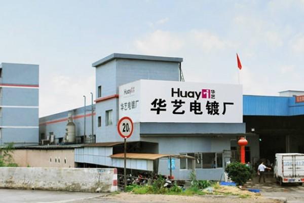 شرکت تولیدی شیرآلات بهداشتی کسری
