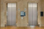 شرکت آسمان نورد اسپادانا - فروش آسانسور و خدمات پس از فروش