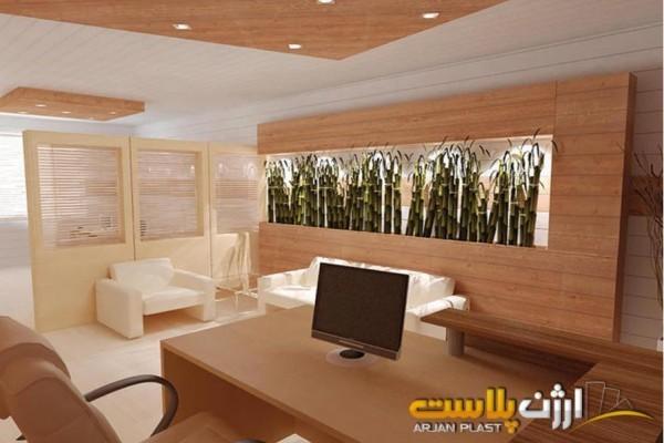 شرکت ارژن پلاست تولید کننده دیوارپوش در ارومیه