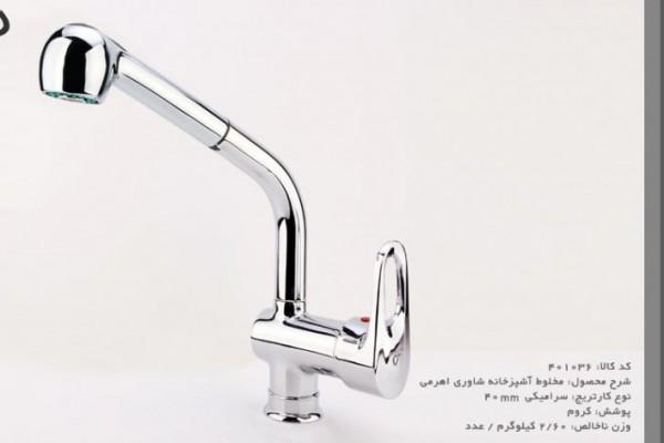 شرکت-ایران-دوش-تولید-کننده-شیرآلات-بهداشتی-در-سمنان