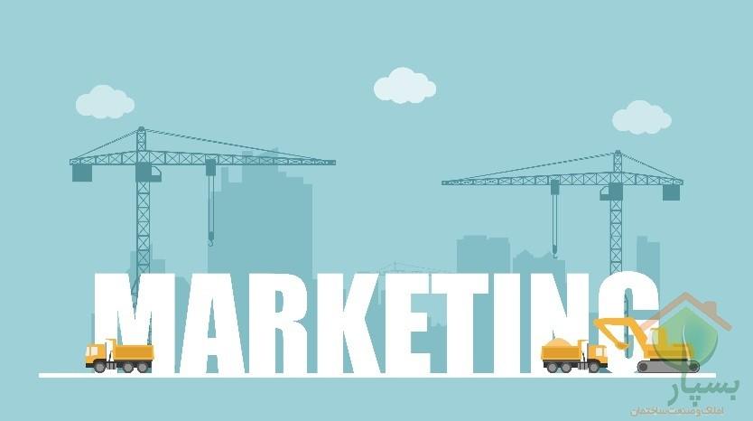 تصویر شماره 40 ایده ی برتر در بازاریابی حرفه ای صنعت ساختمان