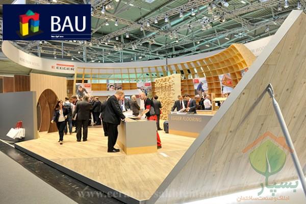 تور نمایشگاهی بین المللی صنعت ساختمان (معماری و دکوراسیون داخلی)