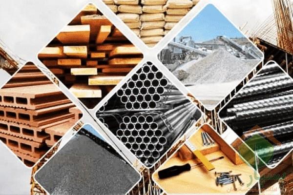فروشگاه اینترنتی مصالح ساختمانی دارم، چه پکیجی مناسب کسب و کار من است؟